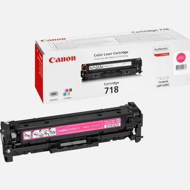 Canon CRG 718M magenta toner (2660B002)